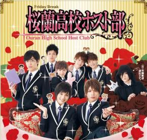 "Meet the handsome boys in ""Ouran High School Host Club"""