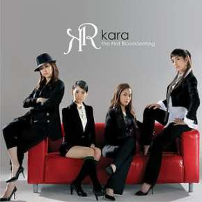 "KARA blooms with ""The First Blooming"""