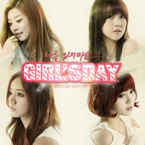 "Girl's Day asks you, ""Don't Forget Me."""