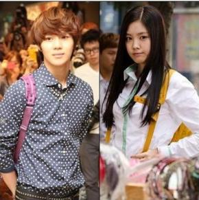 Taemin 'marries' Na-eun